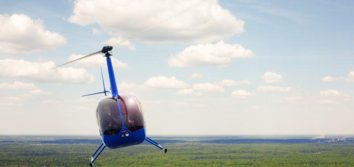 Вертолет в Канны